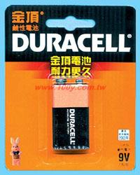 Duracell-9V-吊卡
