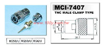 MCI-7407-RG59/U
