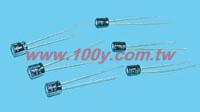 H5-100UF/6.3V