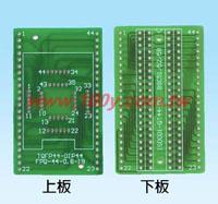 PCB-FPQ-44-0.8-19-上板+下板