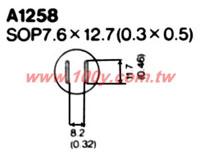 A1258-CN