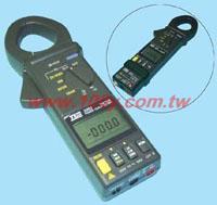 TES-3063