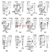 JC12V100W20H/G2S