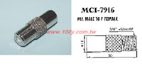 MCI-7916