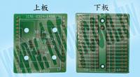 PCB-IC51-0324-1498-上板