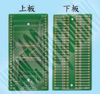 PCB-IC51-0562-1387-下板