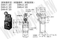 D4N-3120