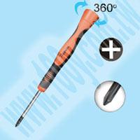 FM53-PH03050