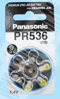 PR536-ZA10