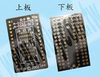 PCB-FP-24-0.65-01A-下板
