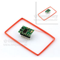 RFID-WG26-Module