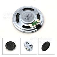圓型內磁式喇叭-0.5W-8Ω-36mm