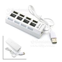 USB2.0-Hub4-W