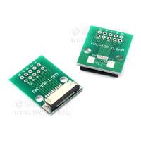 FPC/FFC-單面轉接板-10P-1.0mm-2.54