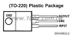 LM2940CT-15