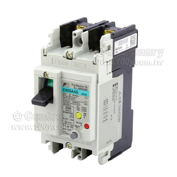 Ew50aag 2p030b Fuji Electric 漏電斷路器 50a 2p 30ma