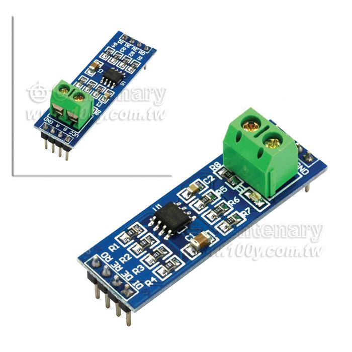 ttl-max485-module