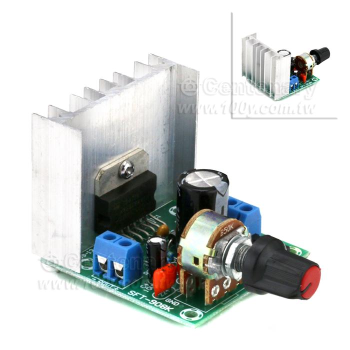 tda7297-amp-b-board tda7297功放板