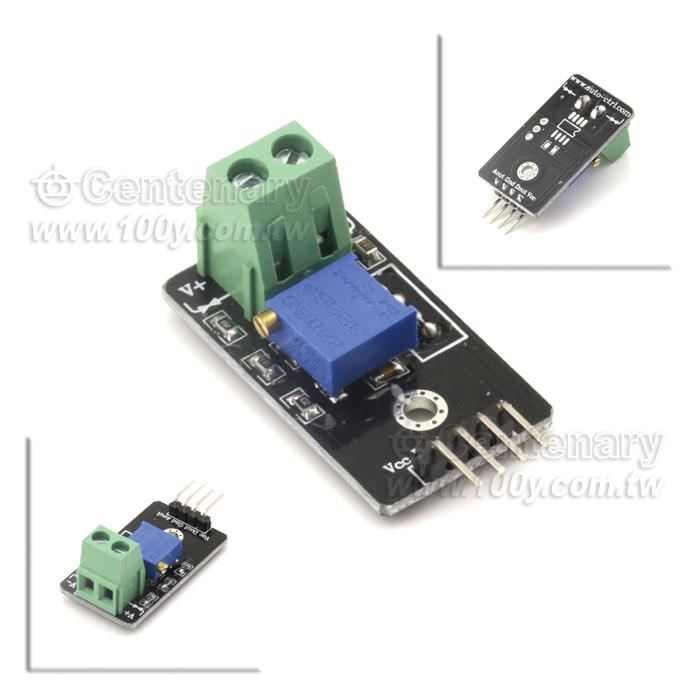 电池电压过压欠压检测感测器模组