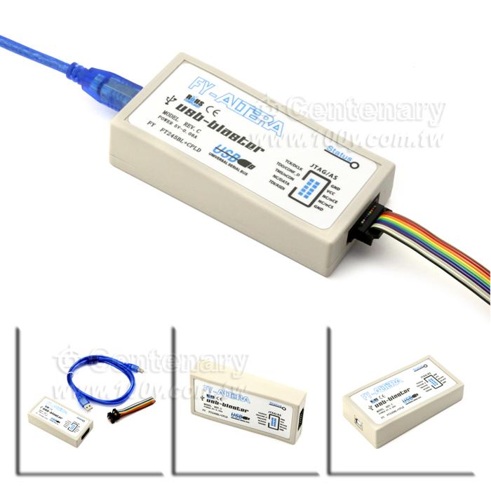 ALTERA-USB-Blaster FPGA/CPLD仿真下載器