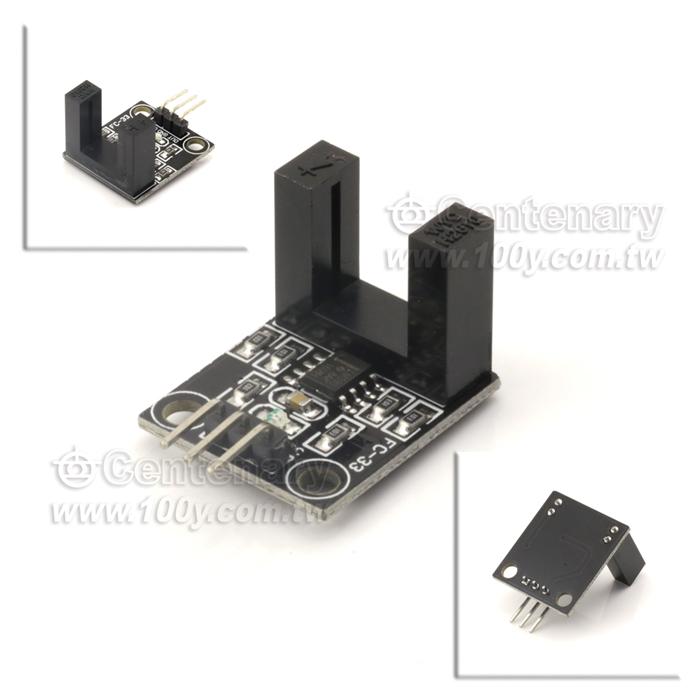 lm393-module-10mm 电机马达测速传感器模块 115091