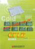 CPLD设计与应用