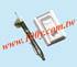 SGI-600PRO