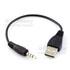 USB-2.0(M)-3.5mm-4极