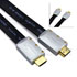 Cabos-HDMI-2.0-A(M/M)-10M
