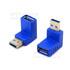 USB3.0-A(M/F)-90度