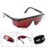 UV防护眼镜-R